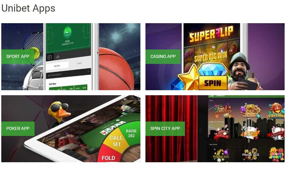 Unibet Test - Apps